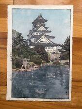 "JAPANESE WOODBLOCK PRINT  HIROSHI YOSHIDA  ""Castle"" Pencil Signed"