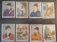 China Stamp 1962 C92 Scientists of Ancient China MNH