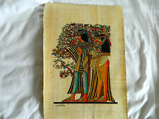 "Egyptian Papyrus Paper Painting Princess In the Garden 9""X13"""