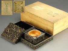Traditional Japanese Wakasa nuri 若狭塗り lacquerware Cigarette tray 煙草盆 Japan #841