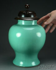 Chinese Monochrome Turquoise Glazed Porcelain Jar, 18th to 19th Century