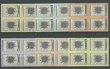 "Greece 1954 Vlastos Nr.690 - 695 ""Union of Cyprus with Greece"" Block of 4 MNH**."