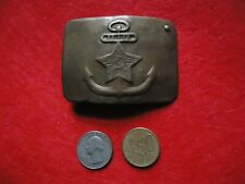 = Soviet Navy/Naval Infantry Belt Buckle 1950's-1960's =
