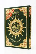 Small Tajweed Deluxe Quran in Arabic Color Coded Qur'an By Dar Al Marifa Mushaf