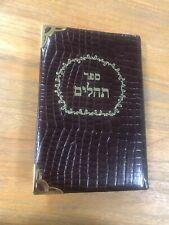 NEW Tehilim Psalms Kaftor  9x6 Inch LEATHER כפתור ופרח - עור ספר תהילים