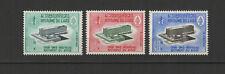 Royaume du Laos 3 timbres non oblitérés 1966 organisation de la santé /T2732