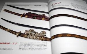 Japanese General and Swordsman KATANA book samurai nihonto sword #0942