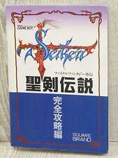 SEIKEN DENSETSU FF Gaiden Perfect Guide w/Map Game Boy Book NT*