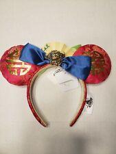 Disney Parks Exclusive Mulan Minnie Ears-BNWT