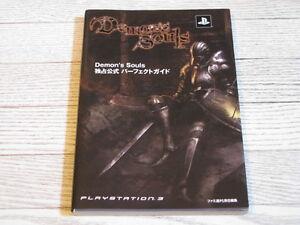 DEMON'S SOULS JAPAN ARTBOOK GUIDE 2009 RPG NAMCO BANDAI PS3 SONY DARK FANTASY z