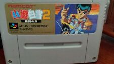YU YU HAKUSHO 2 SUPER FAMICOM (Jap NTSC)