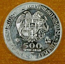 Armenia 2015 500 Dram 1 oz .999 Fine Silver Coin Noah's Ark