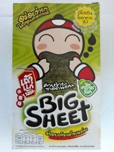12Pcs Tao Kae Noi : Thailand's fried seaweed snack Original Flavor 3.5g