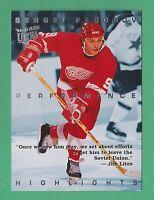 1994-95 Fleer Ultra Performance Highlights Sergei Fedorov Detroit Red Wings #4