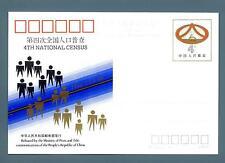 CHINA - CINA POPOLARE  - 1990 - Cart. Post. - IV censimento nazionale