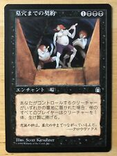 Grave Pact Japanese Stronghold mtg NM