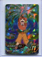 INAZUMA ELEVEN JAPANESE CARD SR Endou Mamoru DB02-54 HOLO