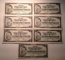 1974 5c CTC S-4 -b-AM Lot Of 7 EF-B Free Combined Shipping a3