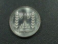 ISRAEL    1  Lira    1969    BRILLIANT  UNCIRCULATED   ,   MINT  SET