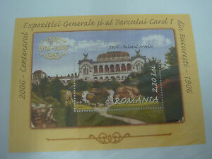 (RB 135)2006 Romania 100 Years General Exhibition Bucharest Stamp - MNH