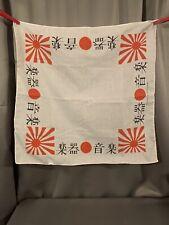 Vintage Japanese Sunset flag bandana/handkerchief
