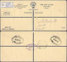 Kuwait 1967 - Registered Cover DX106