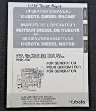ORIGINAL KUBOTA D905 D1005 D1105 V1205 V1305 EBG DIESEL ENGINE OPERATORS MANUAL