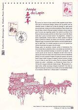 Document Philatélique Timbre 1er Jour : 14/01/ 2011 - Année du Lapin