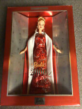 Barbie 2000 Collector Edition Millennium Celebration NRFB
