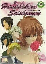 DVD Hanasakeru Seishounen Chapter 1 - 39 End ( English SUB ) + Free Shipping