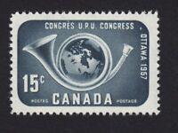 = GLOBE & POSTHORN = Canada 1957 #372 MNH STAMP q08