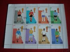 SWEDEN - 1974 WORLD CUP - UNMOUNTED USED MINIATURE SOUVENIR SHEET