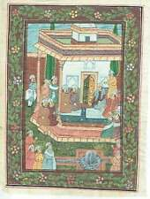 Oriental  Antique Illuminated Miniature Painting on fabric, size: 32.5 x 20cm