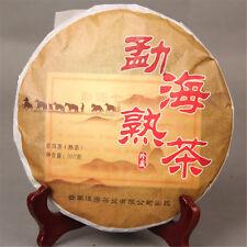2008 year Shu Puer Tea Cake Ripe Pu-erh Tea 357g Menghai Ripe pu'er tea brick