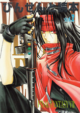 Final Fantasy 7 VII FFVII YAOI Doujinshi Dojinshi Comic Cloud x Vincent Cid VR2