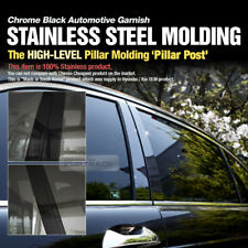 Black Stainless Steel Window Pillar Molding 8Pcs For CHEVROLET 2005-2007 Optra