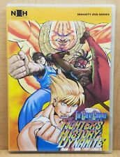 Insanity Dvd & Cd The Great Grapple Fighter'S History Dynamite Japanese Anime