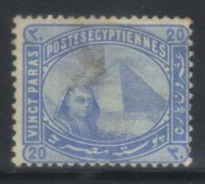 EGYPT 1879 SG46 MH CAT £80 FRONT A BIT GRUBBY - SALE