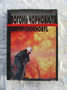 1998 Fire of Chernobyl - a book about Chernobyl Firefighters Firemen