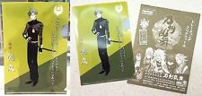 Touken Ranbu Online Trading Clear File Vol.3 Uguisumaru A6 Size Kotobukiya New