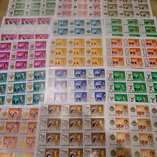 TIMBRES SPORTS :  10 BLOCS FEUILLETS OBLITERES DIFFERENTS DE COREE