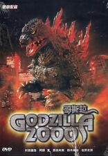 Godzilla 2000 DVD Suzuki Abe Hiroshi Japanese NEW R3 Eng Sub