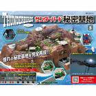 DeAGOSTINI Weekly Build THUNDERBIRDS Classic Tracy island base Vol.5 Japan