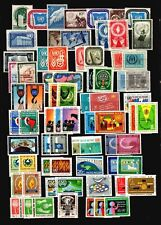210 Different United Nations MNH ** Lot / Collection ~ 1951 – 1979