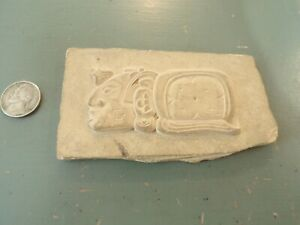 Antique/Ancient? Asian Relief Wall Art Stone Craft