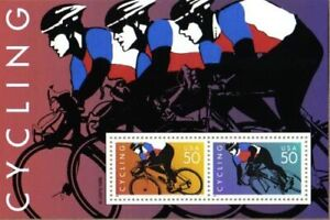 US 1996 - SC #3119 - Cycling - Souvenir sheets - two 50 cent stamps - MNH