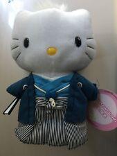Sanrio Dear Daniel Plush McDonald's Japanese Wedding Samurai