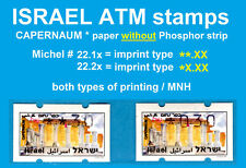 Israel ATM CAPERNAUM * no PH * both imprint types xx30 / x030 MNH Klussendorf