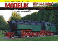 "ORIGINAL PAPER-CARD MODEL KIT - Locomotive HCP 1-6-2 ""BUŁGAR"""