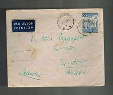 1939 Blaeystok Poland Airmail Cover to Tel Aviv palestine